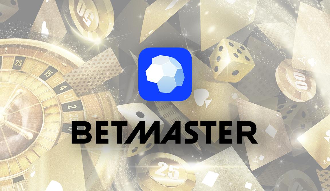 Betmaster: мультифункциональный гемблинг высокого качества