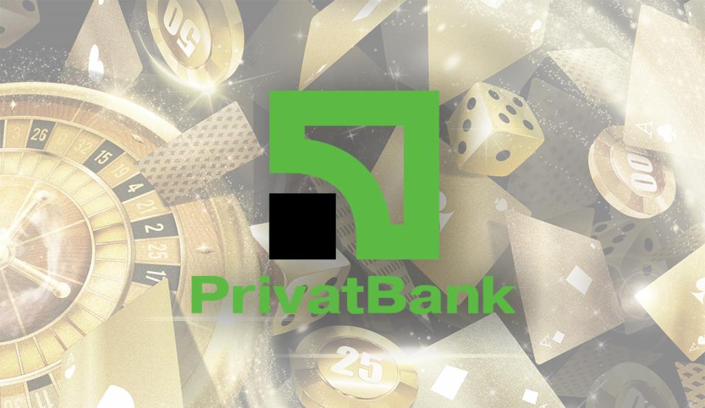 Казино и Приватбанк