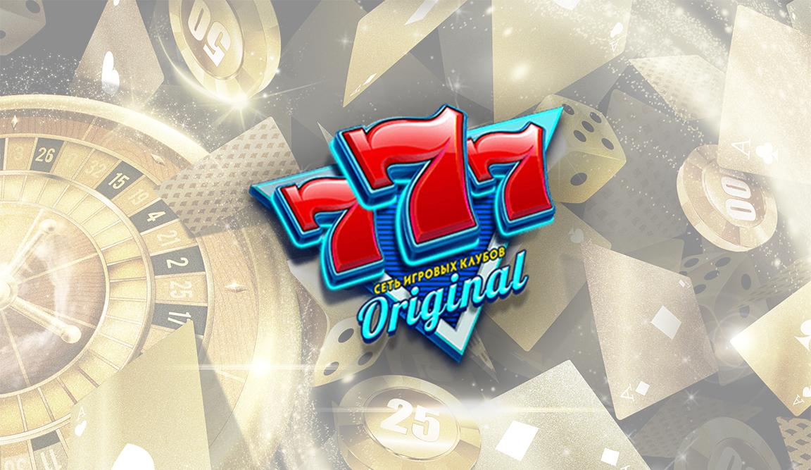 Обзор казино Vulkan 777 original