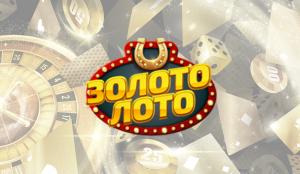 Обзор казино Золото лото